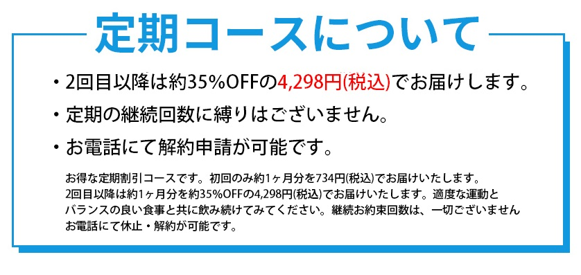 f:id:yakudacchi:20210401135942j:plain