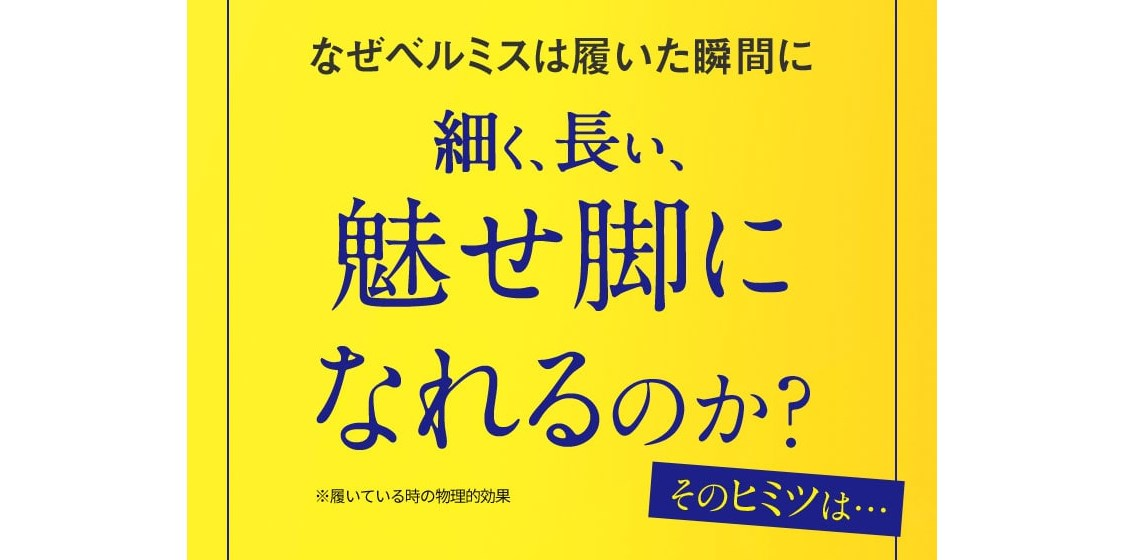 f:id:yakudacchi:20210414155404j:plain