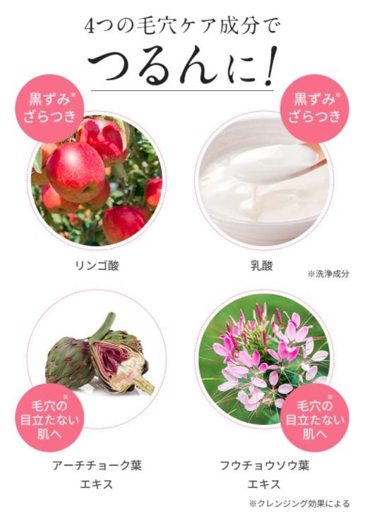 f:id:yakudacchi:20210421170414j:plain
