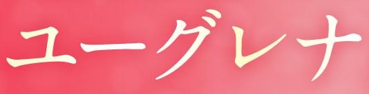 f:id:yakudacchi:20210423143034j:plain