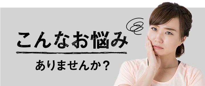 f:id:yakudacchi:20210423175127j:plain