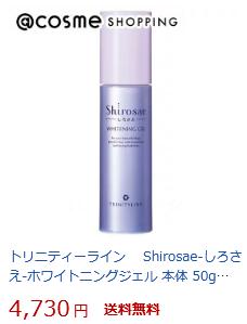 しろさえ(shirosae)楽天
