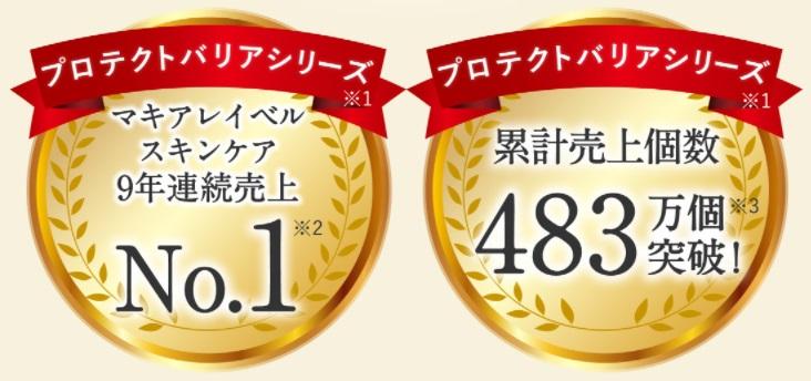 f:id:yakudacchi:20210519135236j:plain