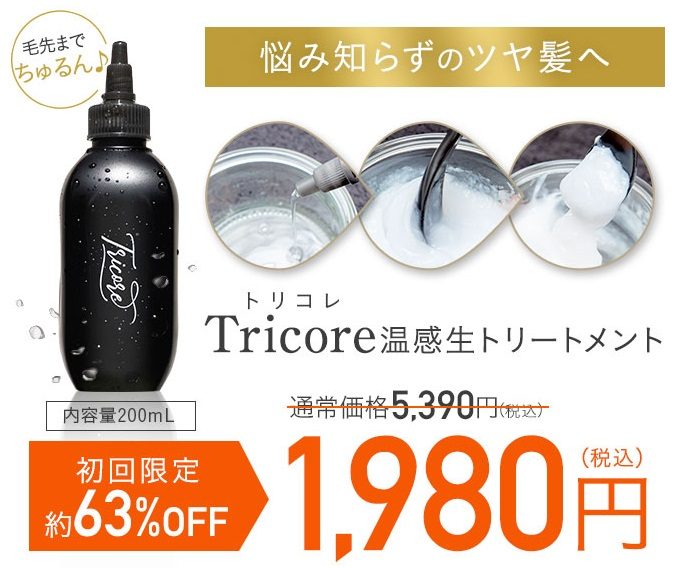 f:id:yakudacchi:20210615143541j:plain