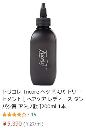 トリコレ Amazon