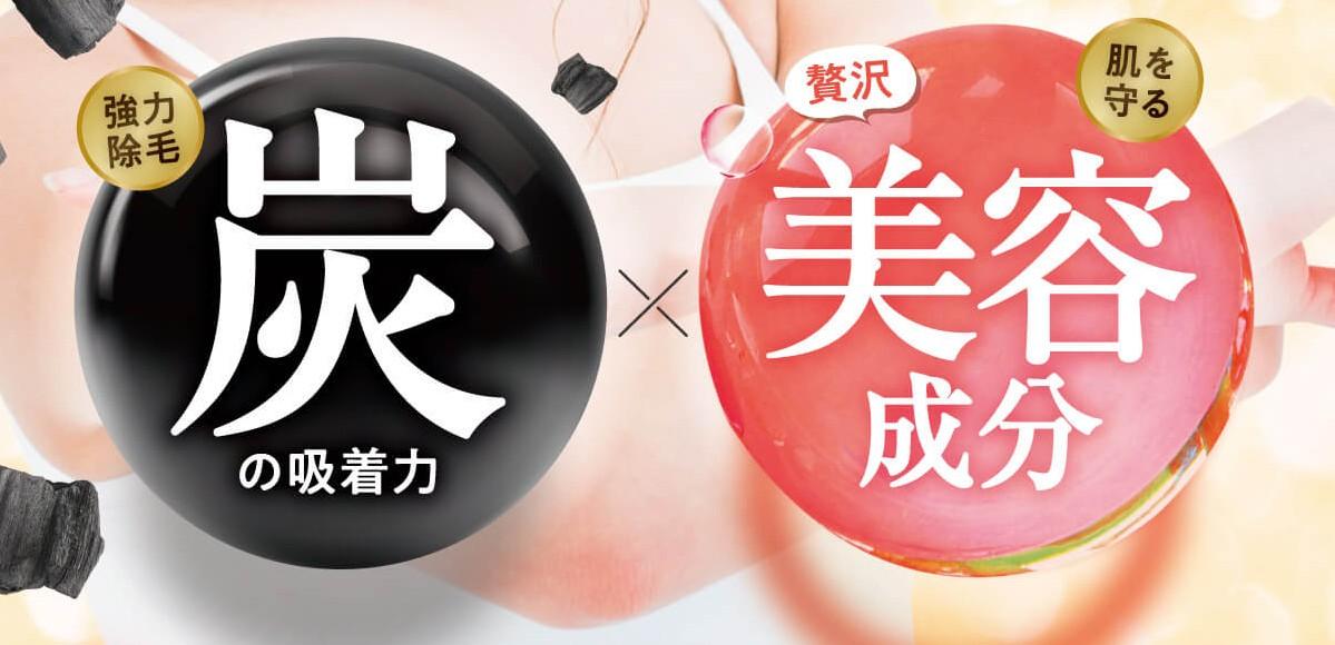f:id:yakudacchi:20210625135236j:plain