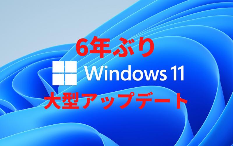 f:id:yakudacchi:20210629112822p:plain