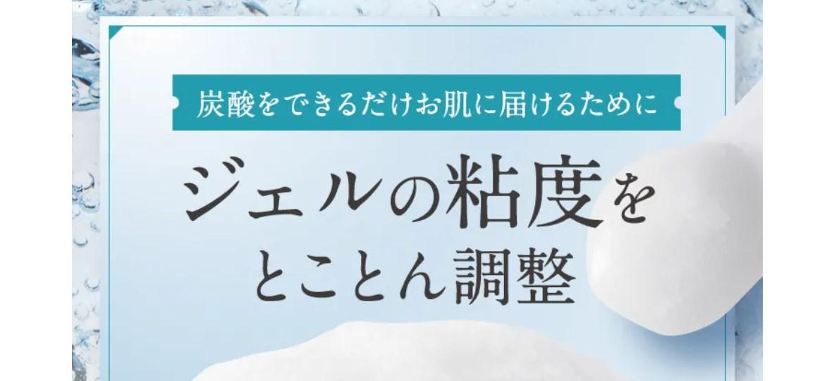 f:id:yakudacchi:20210629151414j:plain