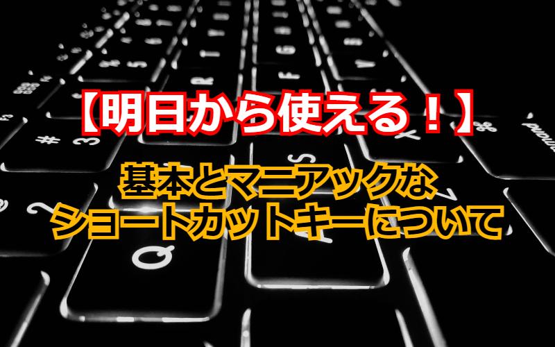 f:id:yakudacchi:20210629152222p:plain
