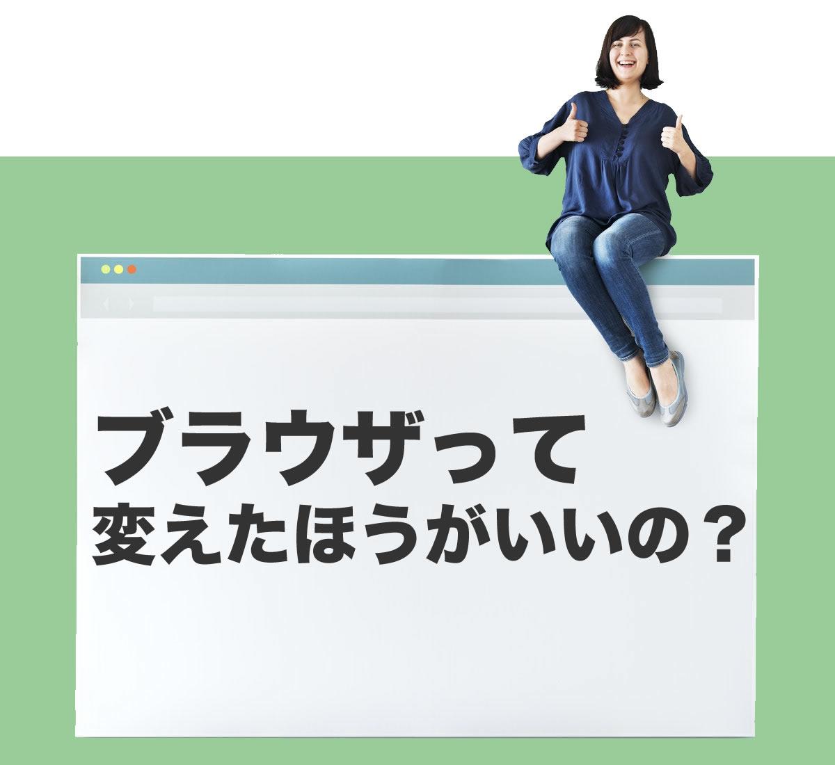 f:id:yakudacchi:20210629183118j:plain
