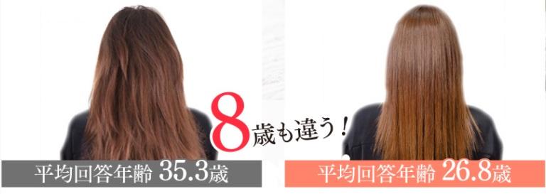 f:id:yakudacchi:20210701175308j:plain