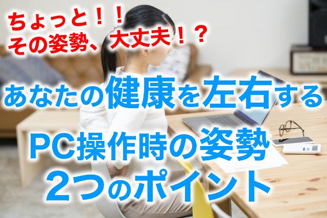 f:id:yakudacchi:20210702171814j:plain