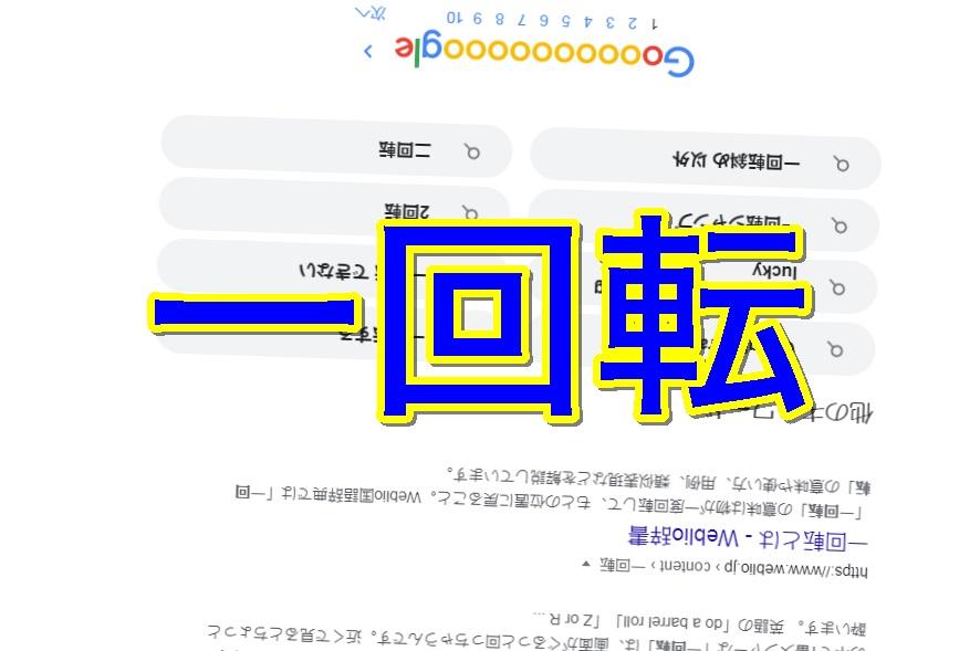 f:id:yakudacchi:20210702175459j:plain