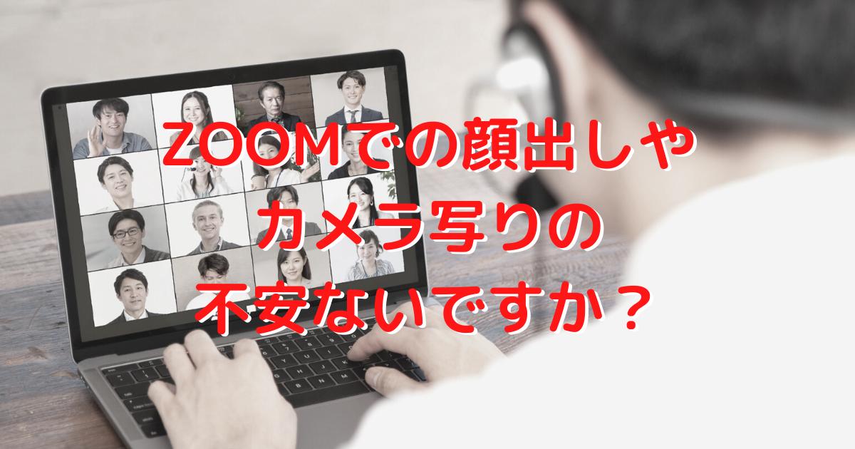f:id:yakudacchi:20210705171746p:plain