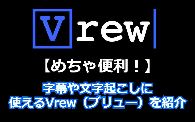 f:id:yakudacchi:20210707095749p:plain