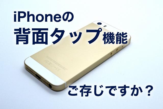 f:id:yakudacchi:20210709183417j:plain