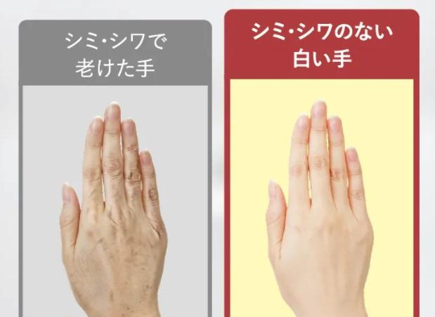 f:id:yakudacchi:20210715171442j:plain