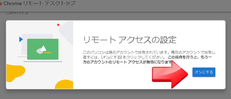 f:id:yakudacchi:20210720130606p:plain
