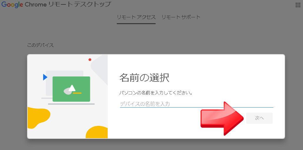 f:id:yakudacchi:20210720130859j:plain