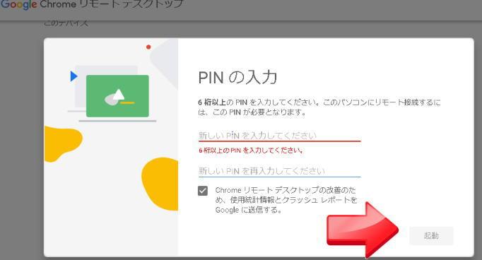 f:id:yakudacchi:20210720131442j:plain