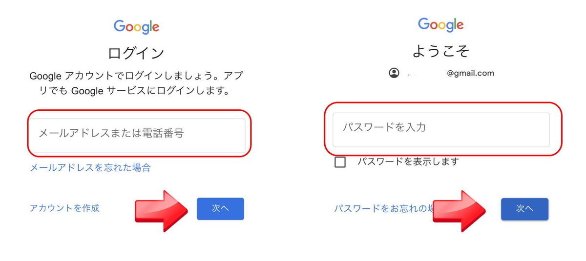 f:id:yakudacchi:20210720131843j:plain