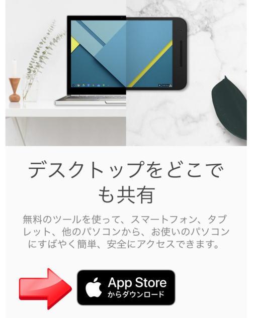 f:id:yakudacchi:20210720132026j:plain