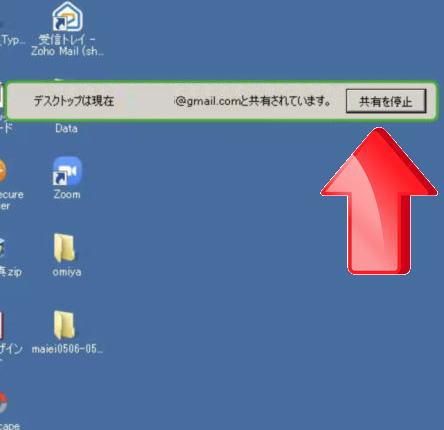 f:id:yakudacchi:20210720132803j:plain