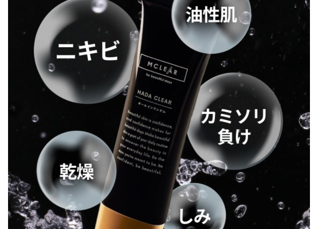 f:id:yakudacchi:20210823165018j:plain