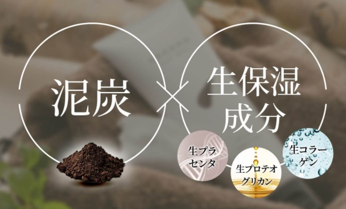f:id:yakudacchi:20210914161947j:plain