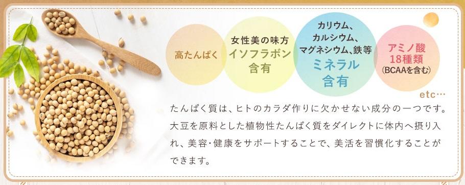 f:id:yakudacchi:20211005143119j:plain