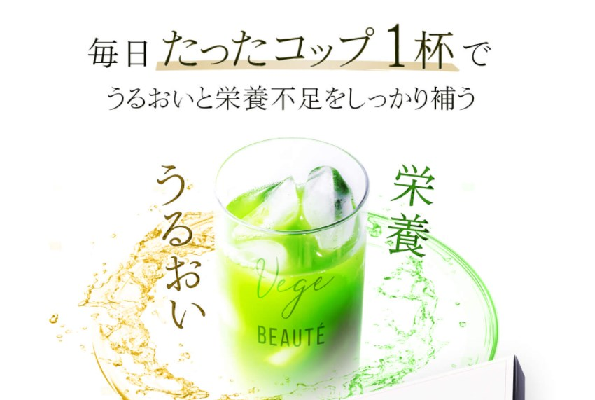 f:id:yakudacchi:20211008150322j:plain