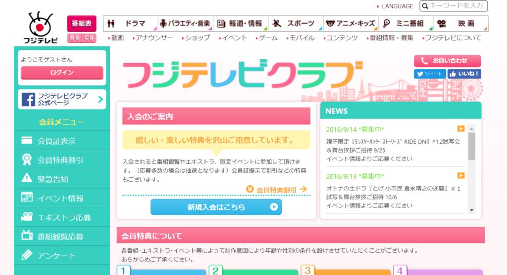 f:id:yakudati-net:20160921232450p:plain