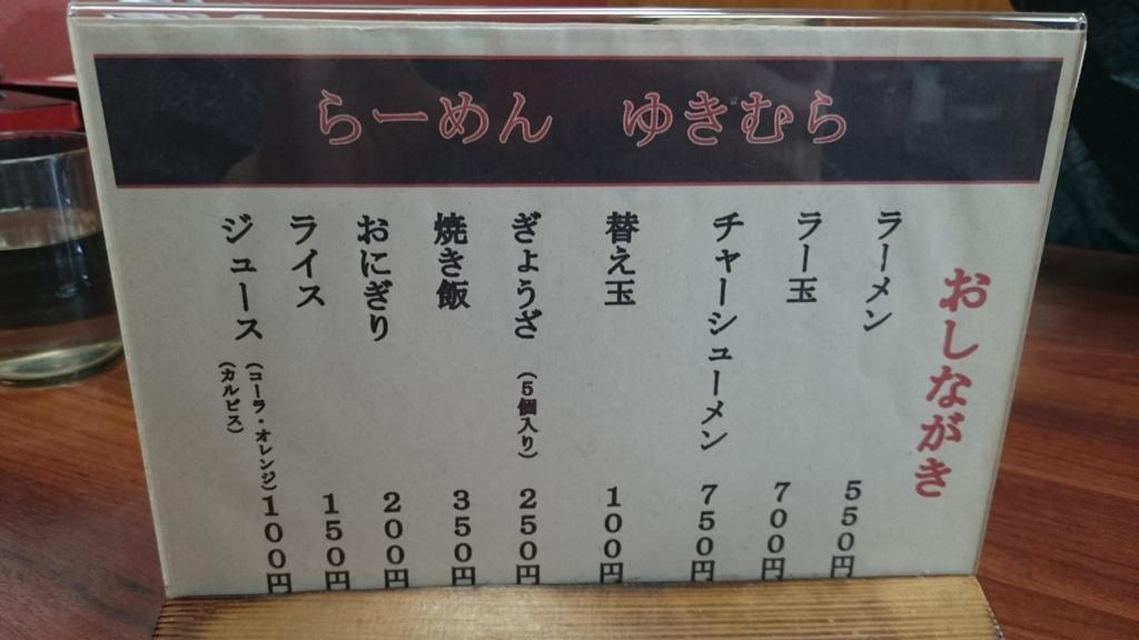 f:id:yakudati-net:20170222125546j:plain