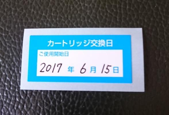 f:id:yakudati-net:20170617132331p:plain
