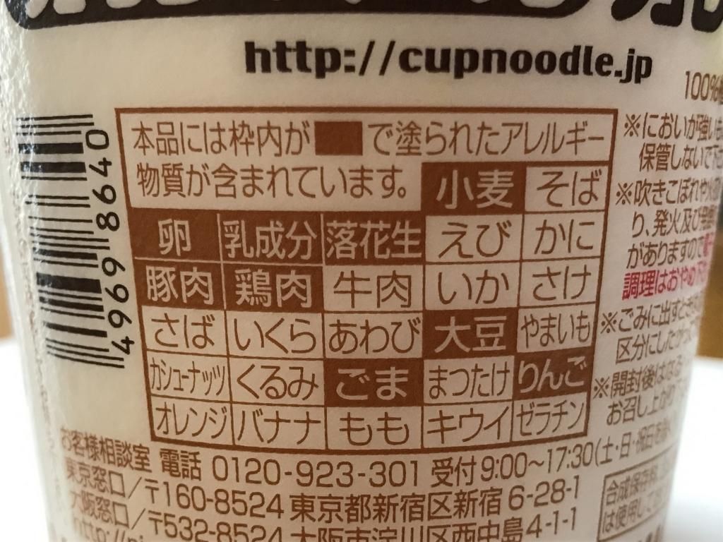 f:id:yakudati-net:20170626152653j:plain
