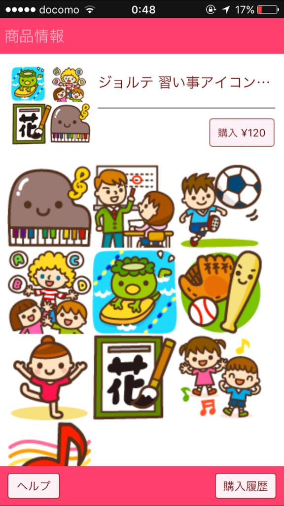f:id:yakudati-net:20170627020019p:plain