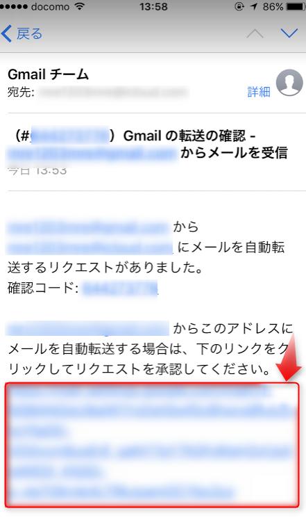 f:id:yakudati-net:20170628142534p:plain