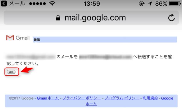 f:id:yakudati-net:20170628143732p:plain