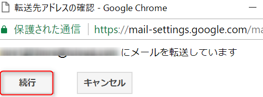 f:id:yakudati-net:20170628151230p:plain