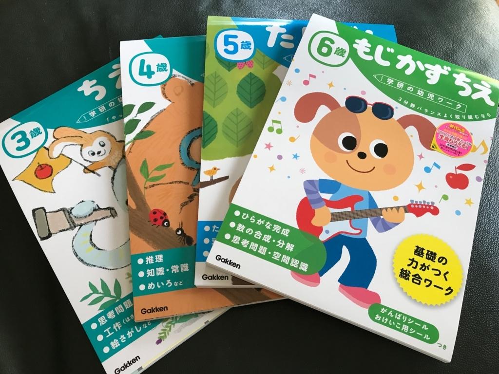 f:id:yakudati-net:20170707073710j:plain