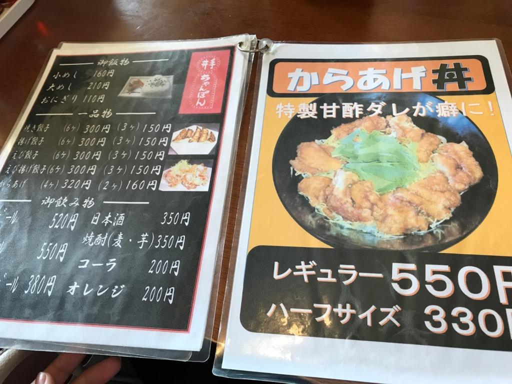 f:id:yakudati-net:20170905235616p:plain