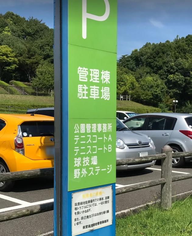 f:id:yakudati-net:20170912165853p:plain
