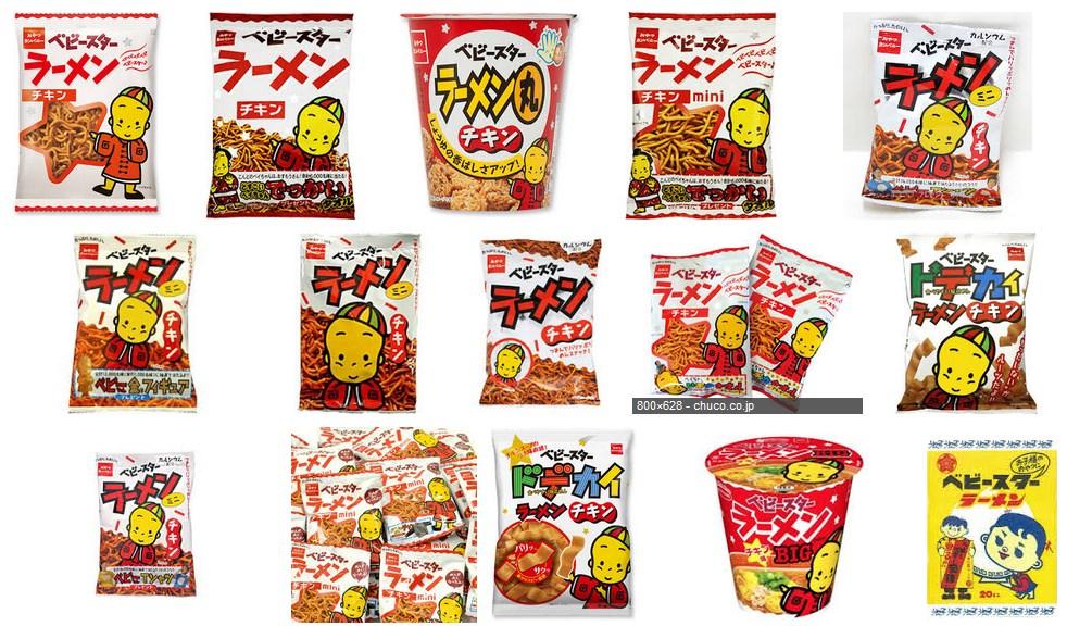 f:id:yakudatumamejouhou:20161204140547j:plain
