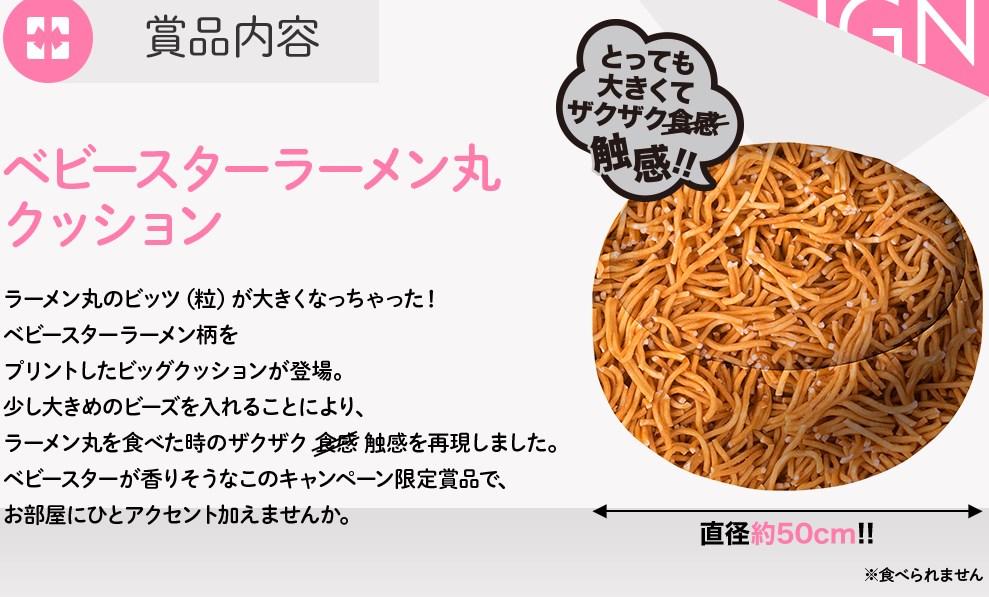 f:id:yakudatumamejouhou:20161207121936j:plain