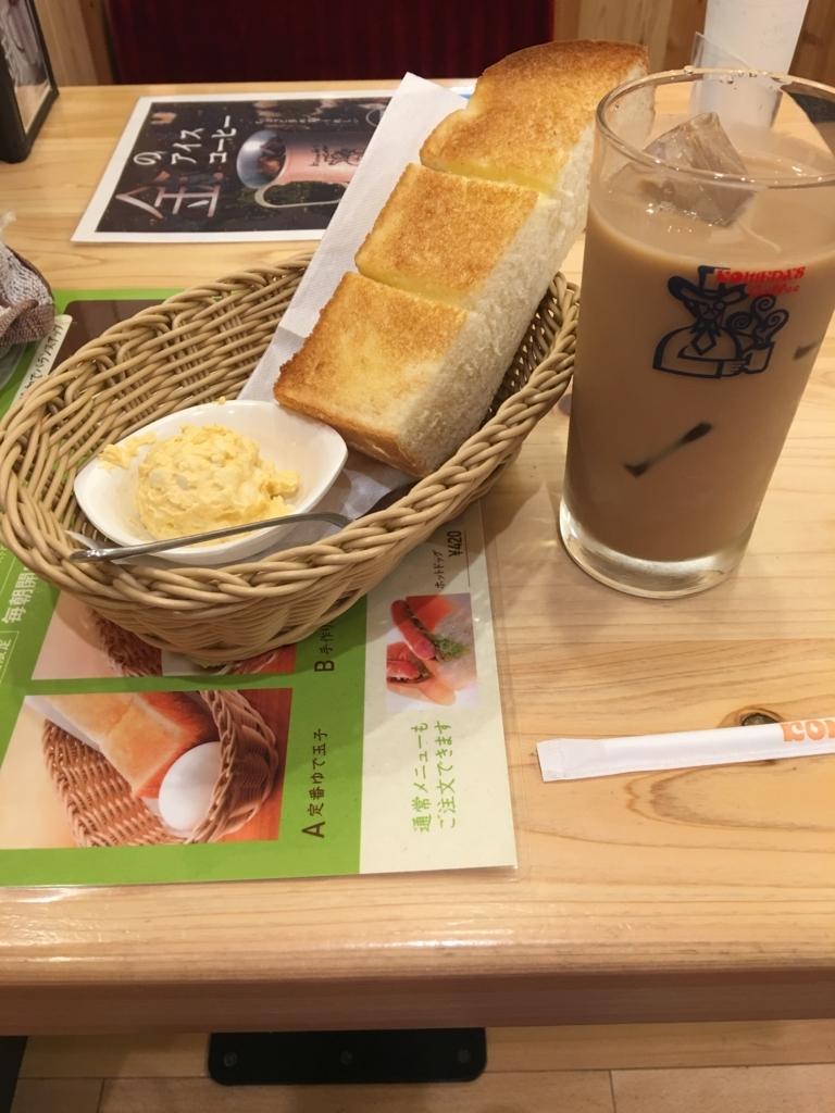 f:id:yakudoshi:20171021194024j:plain