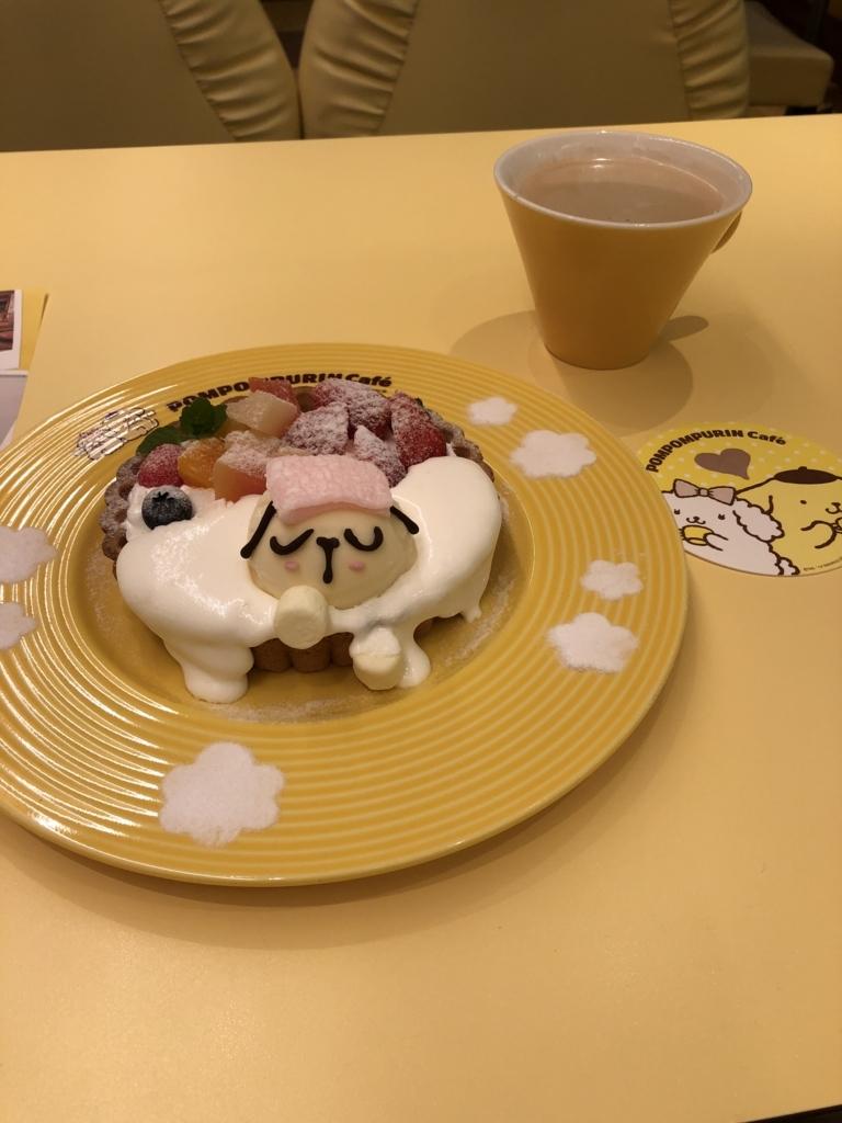 f:id:yakudoshi:20180205220418j:plain