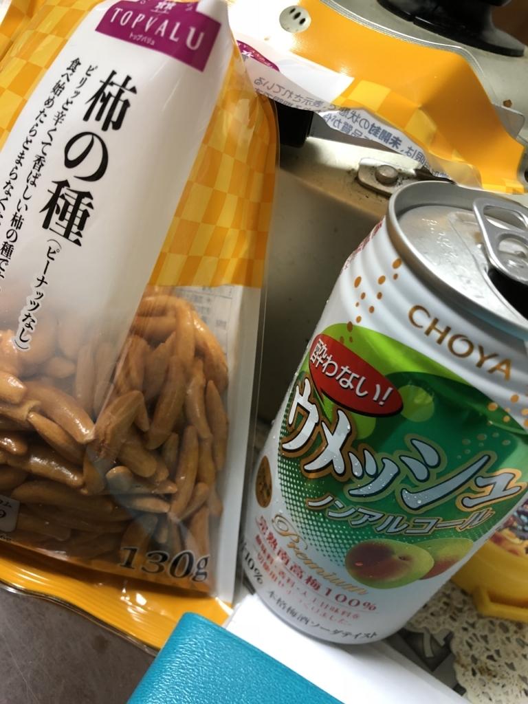 f:id:yakudoshi:20180221214801j:plain