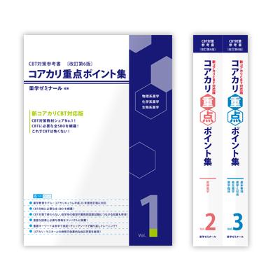 f:id:yakugakun:20191014004116j:plain