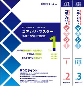 f:id:yakugakun:20191014004139p:plain