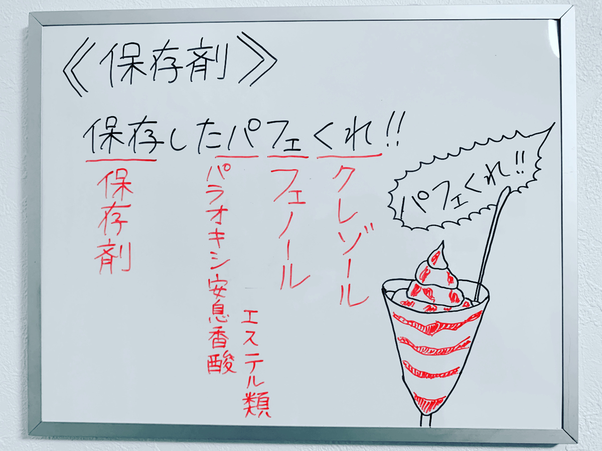 f:id:yakugakun:20200224085243j:plain